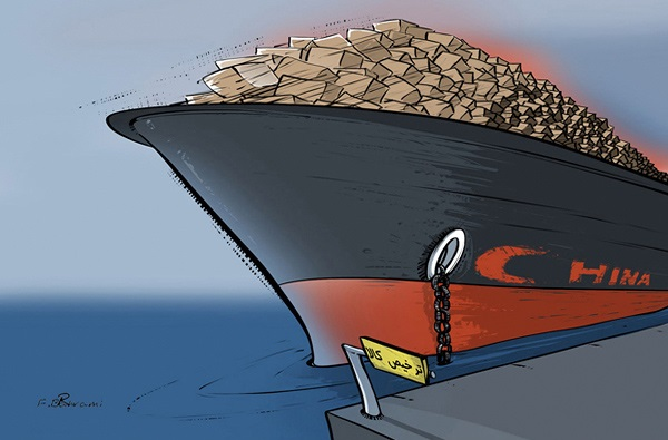 بازار نخود وارداتی