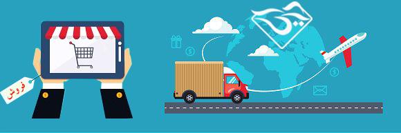 خرید نخود صادراتی
