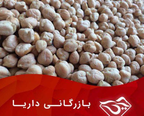 نخود صادراتی کرمانشاه