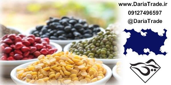 سایت فروش لوبیا و نخود صادراتی
