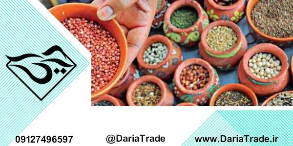 قیمت حبوبات ایرانی در قطر