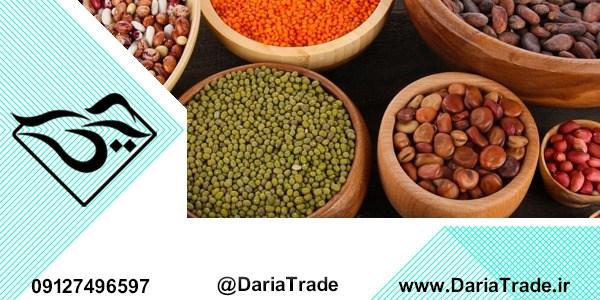 صادرات حبوبات ایران به کشورهای عربی