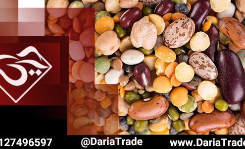 قیمت حبوبات صادراتی