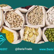 بازار عمده فروشان حبوبات