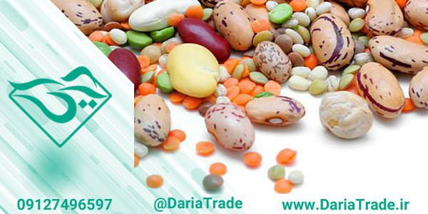 قیمت انواع حبوبات در بازار امروز