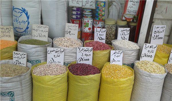 فروش سنتی حبوبات