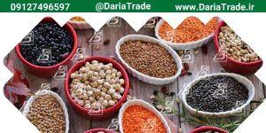 صادرات حبوبات درجه یک